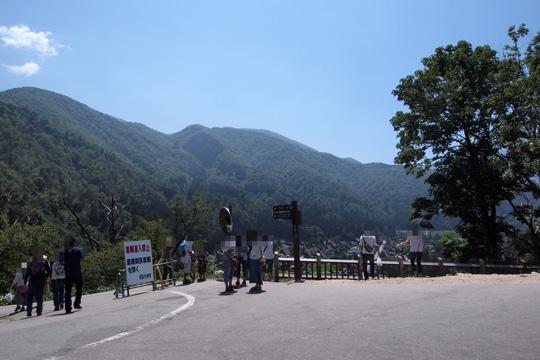 20130814_historic_villages_of_shirakawago-90.jpg