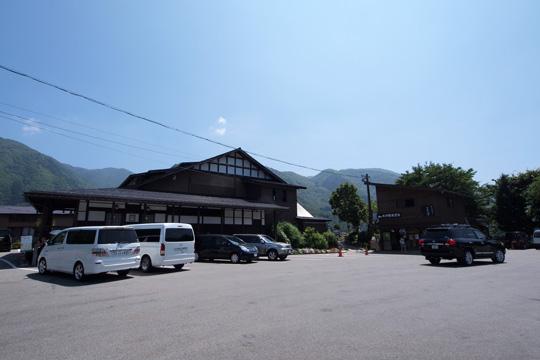 20130814_historic_villages_of_shirakawago-91.jpg