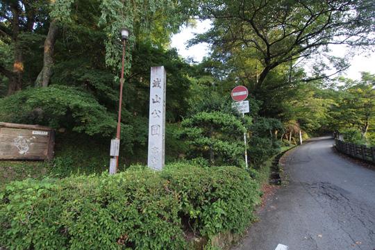 20130814_takayama_castle-46.jpg