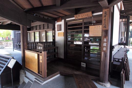 20130815_hida_furukawa-14.jpg