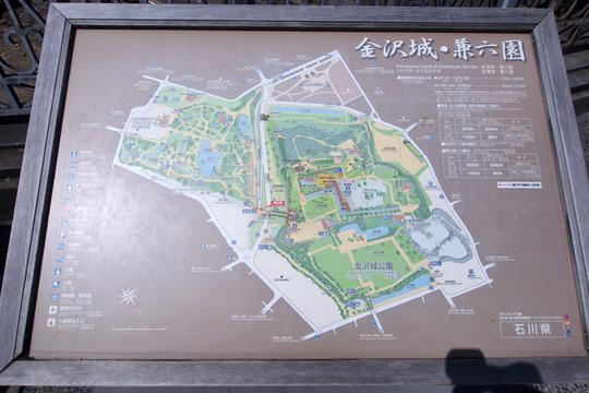 20130818_kanazawa_castle-01.jpg