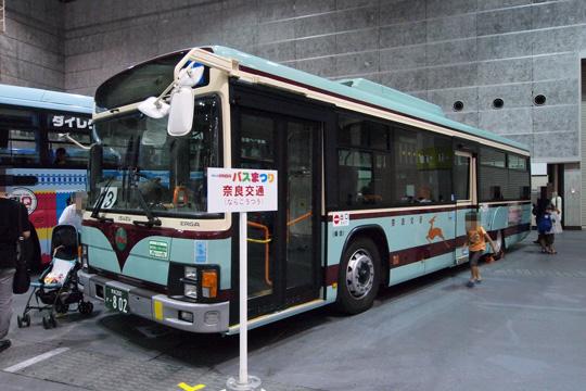 20130923_nara_kotsu_bus-01.jpg