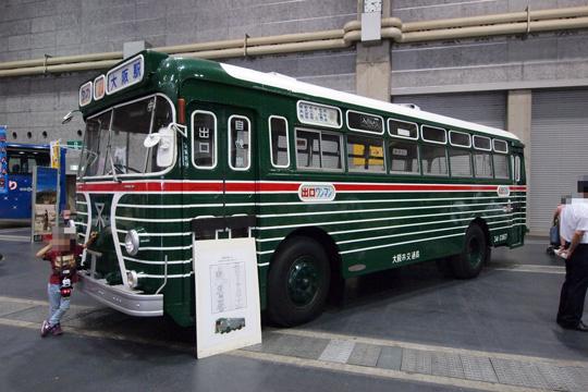 20130923_osaka_city_bus-01.jpg