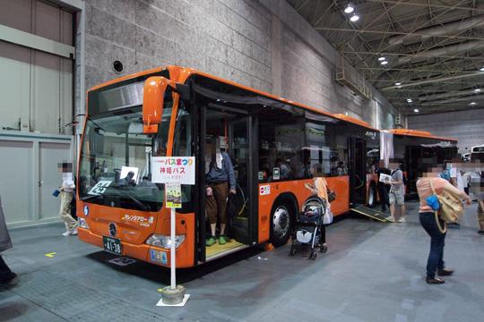 20130923_shinki_bus-01.jpg