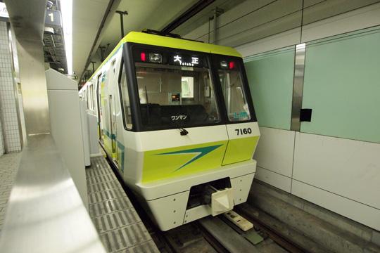 20131012_osaka_subway_70n-01.jpg