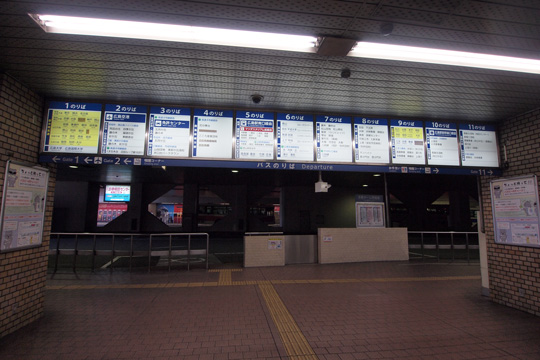 20131013_hiroshima_bus_terminal-02.jpg