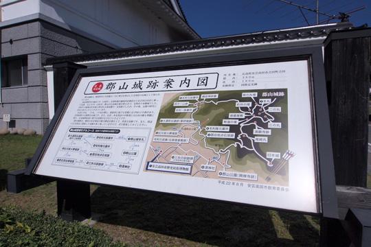 20131013_yoshida_koriyama_castle-02.jpg
