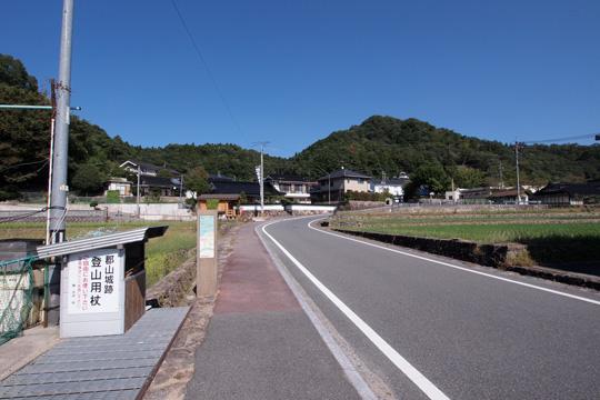 20131013_yoshida_koriyama_castle-03.jpg