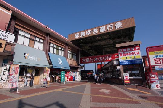 20131014_miyajimaguchi-01.jpg