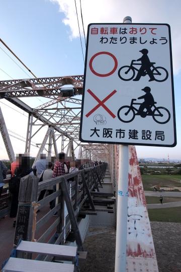 20131027_yodogawa_bridge-05.jpg