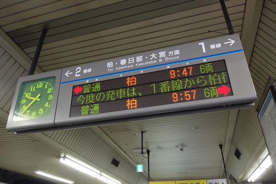 20131104_funabashi-01.jpg
