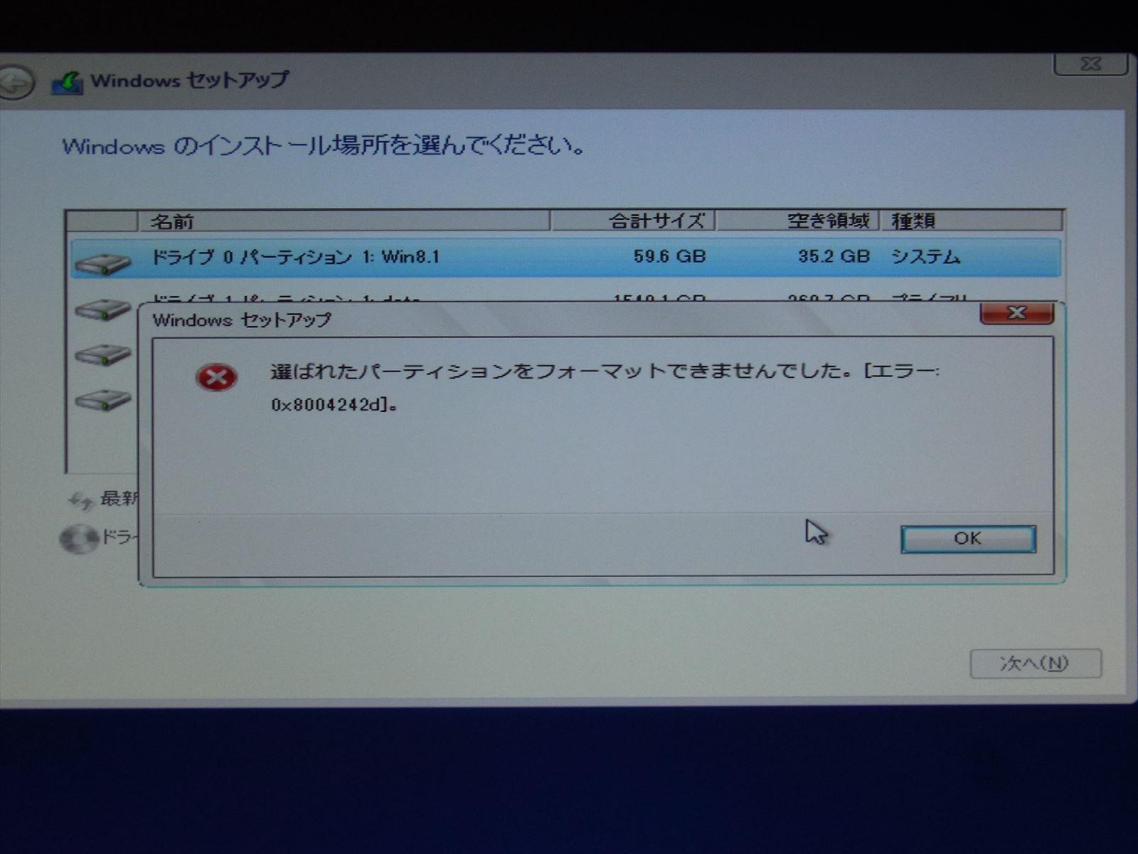 R0017163_R.jpg