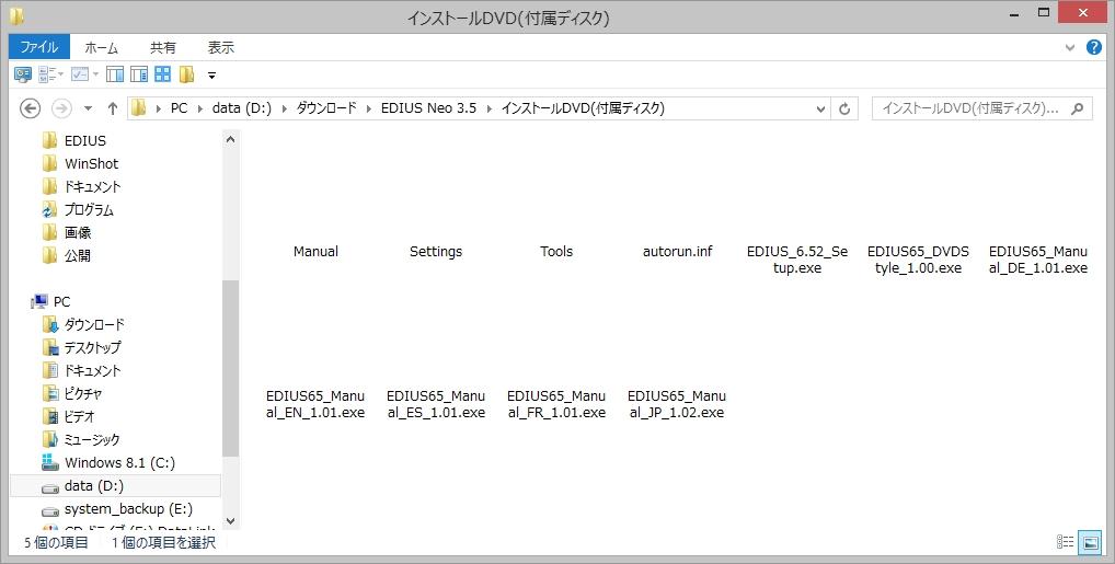 WS000047.jpg