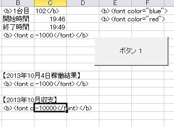 20131004230516d95.jpg