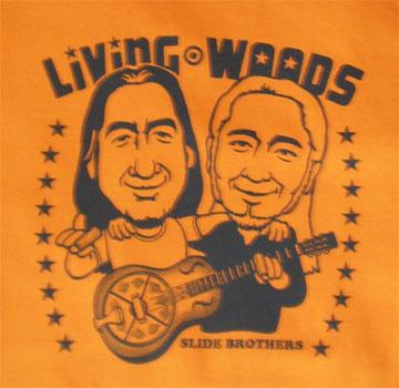 EverydayRock T Shirt Living Woods Caricature