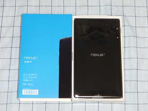 【Nexus 7 [2013]】開封