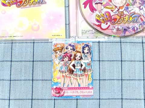 【ドキドキ!プリキュア後期エンディングテーマシングル】DCD「シャーベットブルーリボンブラウス」