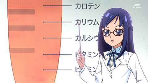 【ドキドキ!プリキュア】第37回「なおせ好きキライ!ニンジンVS亜久里!」