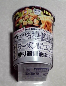Yahoo! ら~めん特集第5回 準優勝 にっこう 香り鶏醤油