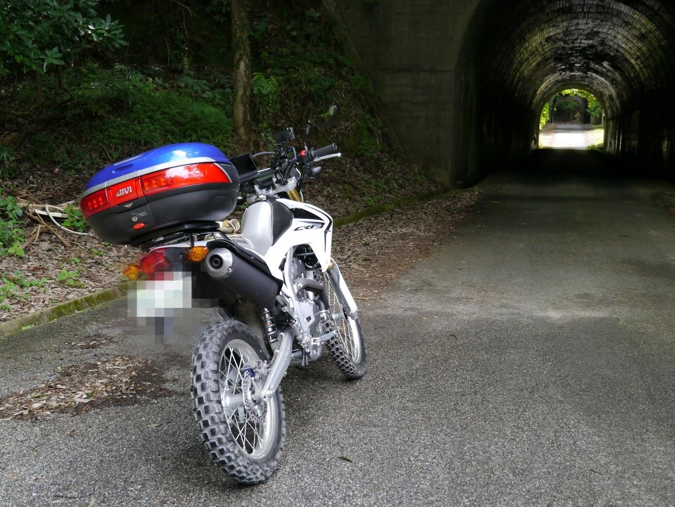 CRF250L 房総のトンネル