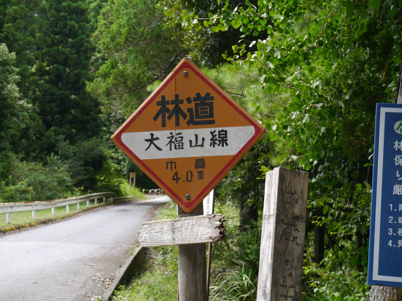 oohukuyamasen.jpg