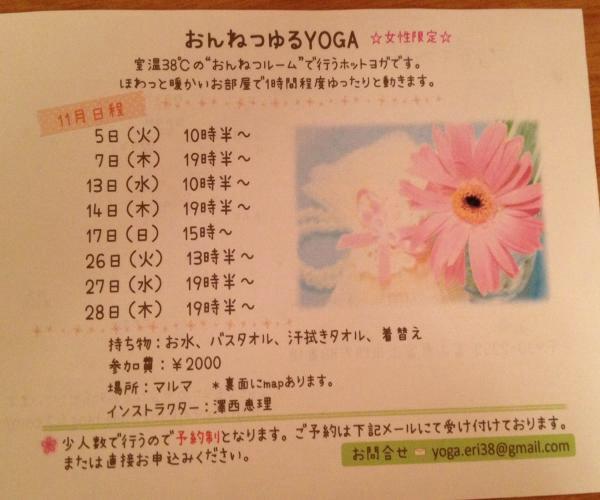 20131030192625263.jpg