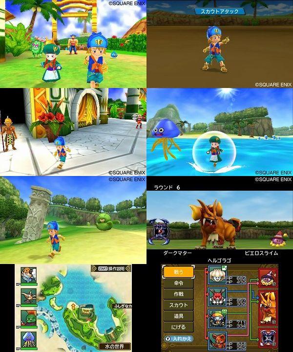 3DSドラクエ最新作画像テリー