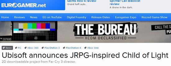 eurogamer-qgltl02r.jpg
