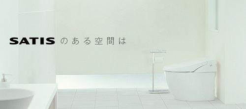 LIXILのトイレ