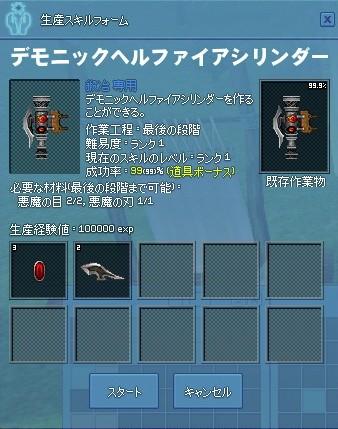 2013y11m06d_010306833.jpg