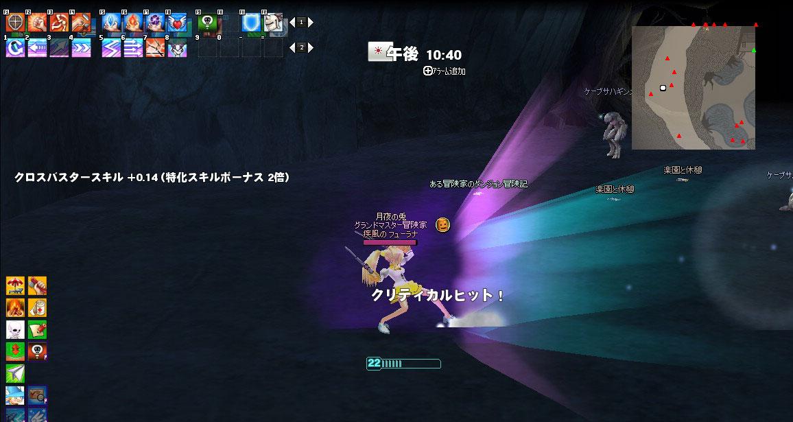 mabinogi_2013_07_24_004w.jpg