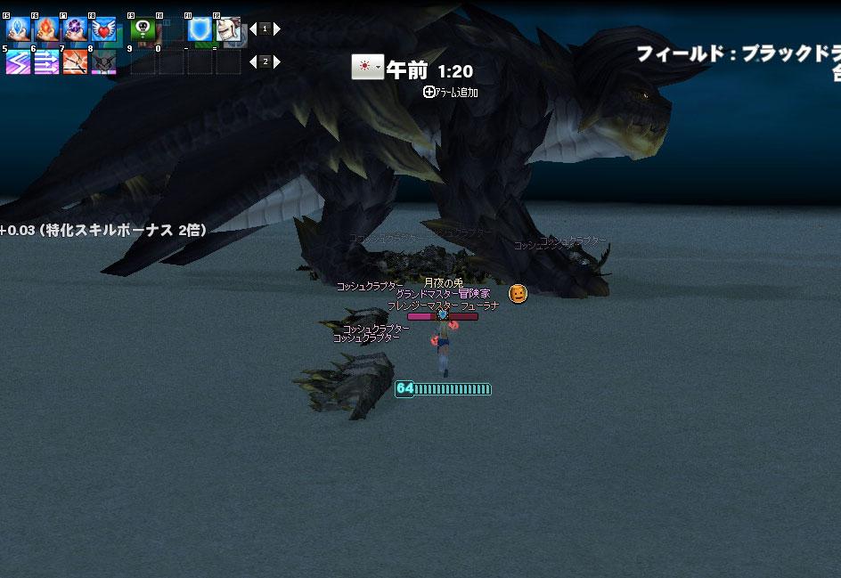 mabinogi_2013_08_07_005w.jpg