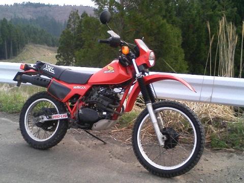 XL250R.jpg