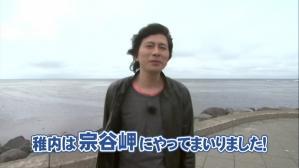 cyocue_syoubu_01_02.jpg