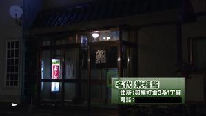 cyocue_syoubu_01_16a.jpg