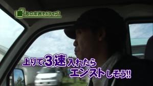 cyocue_syoubu_01_24.jpg