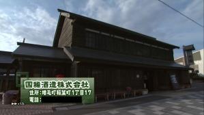 cyocue_syoubu_01_33.jpg