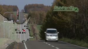 cyocue_syoubu_01_54.jpg