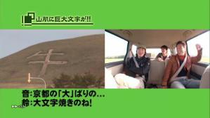 cyocue_syoubu_01_66.jpg