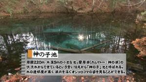 cyocue_syoubu_01_68.jpg