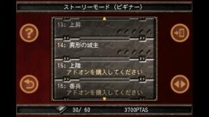 ios_bio4_05.jpg