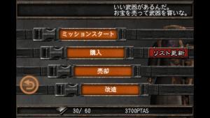 ios_bio4_07.jpg