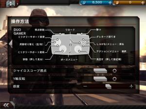 ipad2_mc3fn_03.jpg