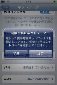 iphone3gs_dg_05.png