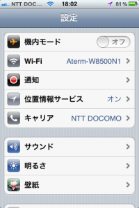 iphone3gs_dg_08.png