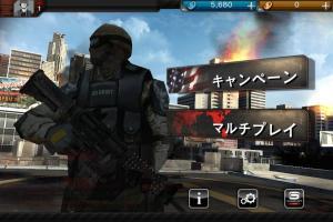 iphone4_mc3fn_01.jpg