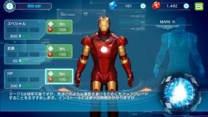 iphone5_ironman3_01.jpg