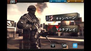 iphone5_mc3fn_01.jpg