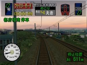 pcsx2_densyadego3_03.jpg