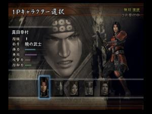 ps2xbox_sengokumusou1_04.jpg